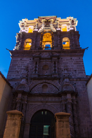 la compania: Torre de la Compania de Jusus tower in Potosi, Bolivia