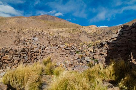 Ruins of a former mining town Pueblo Fantasma, southwestern Bolivia Stock Photo