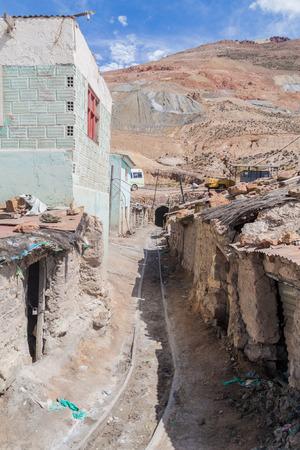 rico: Entrance to the Cerro Rico mine in Potosi, Bolivia.
