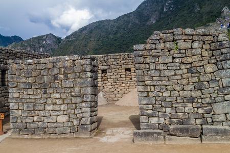 high priest: House of the High Priest at Machu Picchu ruins, Peru