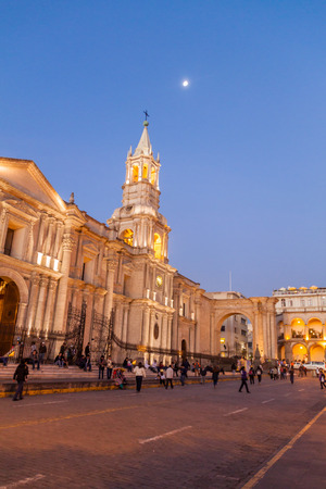 plaza de armas: AREQUIPA, PERU - MAY 29, 2015: Cathedral at Plaza de Armas square in Arequipa, Peru.