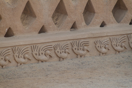 adobe: Detail of a decoration at the ruins of adobe city Chan Chan in Trujillo, Peru Stock Photo