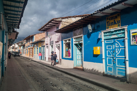 loja: LOJA, ECUADOR - JUNE 15, 2015: Colorful colonial houses in Lourdes lane in Loja, Ecuador