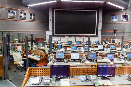 control centre: KOUROU, FRENCH GUIANA - AUGUST 4, 2015: Jupiter control center at Centre Spatial Guyanais (Guiana Space Centre) in Kourou, French Guiana Editorial