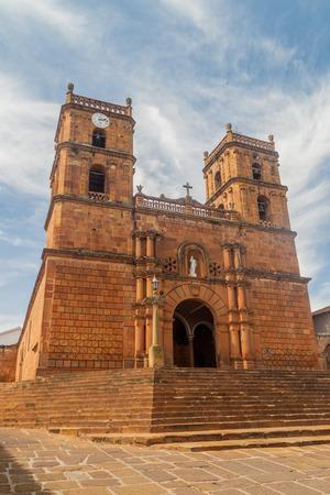 colonial church: Cathedral Inmaculada Concepcion in Barichara village, Colombia