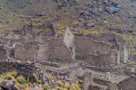 Le rovine della città mineraria Pueblo Fantasma, sud-ovest della Bolivia