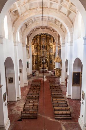 bolivian: SUCRE, BOLIVIA - APRIL 22, 2015: Interior of Templo Nuestra Senora de la Merced church in Sucre, capital of Bolivia. Stock Photo