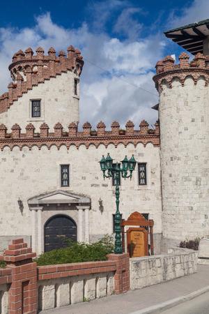 Puerta de la Ciudad (Door to the City) gate in Loja, Ecuador