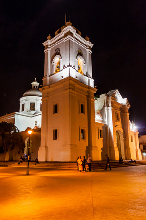 marta: SANTA MARTA, COLOMBIA - AUGUST 25, 2015: Cathedral of Santa Marta in th evening. Stock Photo