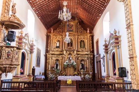 bolivian: POTOSI, BOLIVIA - APRIL 19, 2015: Interior of the Convento de Santa Teresa monastery, Potosi, Bolivia Editorial