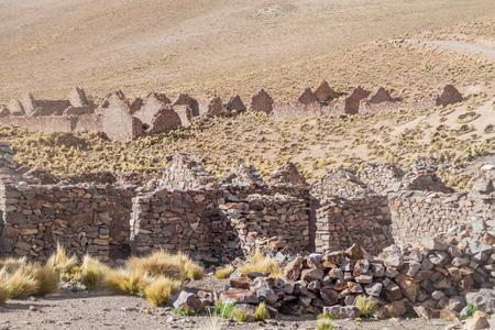 Rovine di una ex città mineraria Pueblo Fantasma, Bolivia sud-occidentale Archivio Fotografico