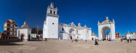 bolivian: COPACABANA, BOLIVIA - MAY 13, 2015: Cathedral of Copacabana, built in moorish style, Bolivia.