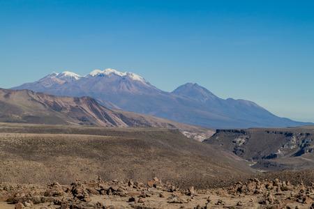 aguada: Landscape of Reserva Nacional Salinas y Aguada Blanca reserve, Peru Stock Photo