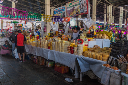 CUZCO, PERU - MAY 23, 2015: Interior of Mercado San Pedro market in Cuzco, Peru.