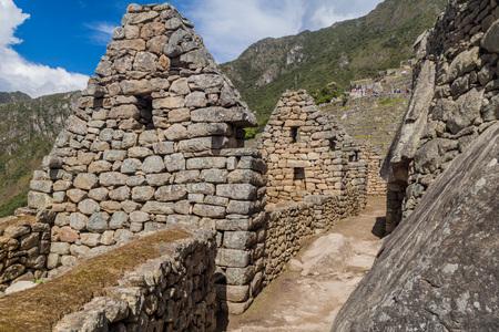 Machu Picchu ruins, Peru Stock Photo