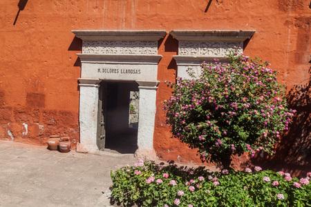 catholic nuns: Door of a building in Santa Catalina monastery in Arequipa, Peru