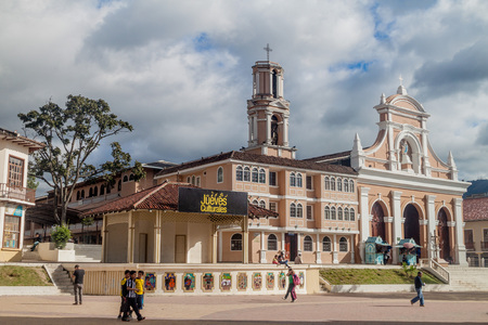 LOJA, ECUADOR - JUNE 15, 2015: Plaza de la Independencia square and Church of San Sebastian in Loja, Ecuador