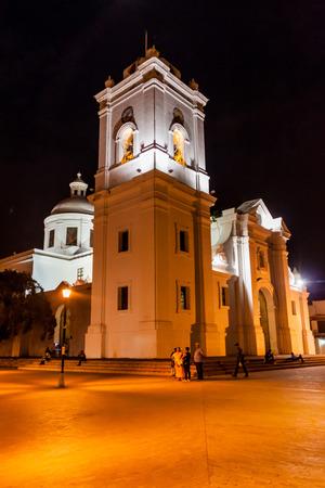 marta: SANTA MARTA, COLOMBIA - AUGUST 25, 2015: Cathedral of Santa Marta in th evening. Stock Photo
