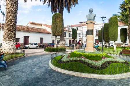 joaquin: SUCRE, BOLIVIA - APRIL 21, 2015: Joaquin Gantier Valda monument in Sucre, capital of Bolivia.
