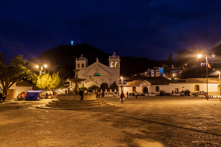 colonial church: SUCRE, BOLIVIA - APRIL 22, 2015: Plaza Anzures square in Sucre, capital of Bolivia.