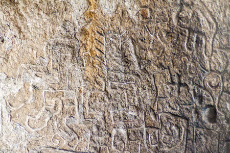 Petroglyphs near Cajamarca, Peru. Stock Photo