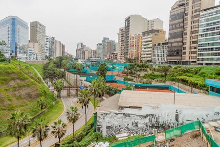 LIMA, PERU - JUNE 4, 2015: Road and tennis club Las Terazzas in Miraflores district of Lima