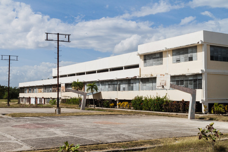 holguin: Building of the Faculty of the Physical Culture and Sports of the University in Holguin, Cuba