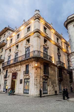 HAVANA, CUBA - FEB 22, 2016: Old colonial buildings on Plaza de San Francisco de Asis square in Havana Vieja.