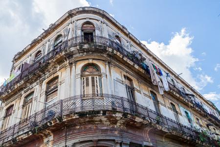 Dilipitated building in Old Havana, Cuba