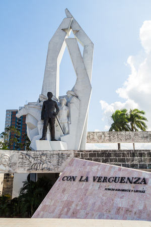 CAMAGUEY, CUBA - JAN 26, 2016: Ignacio Agramonte monument on the Plaza de la Revolucion (Revolution Sqaure) in Camaguey. Editorial