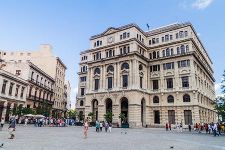 HAVANA, CUBA - FEB 23, 2016: Lonja del Comercio building on Plaza de San Francisco de Asis square in Habana Vieja. Editorial