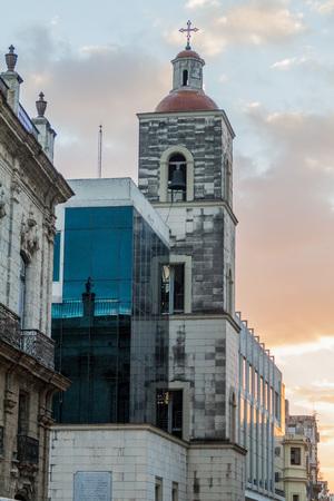 University of San Geronimo in Havana, Cuba