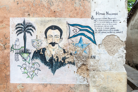 CAMAGUEY, CUBA - JAN 26, 2016: Mural depicting independence fighter Jose Marti. Redakční