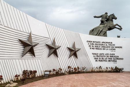SANTIAGO DE CUBA,  CUBA - FEB 1, 2016: Antonio Maceo monument at Plaza de la Revolucion (Square of the Revolution) in Santiago de Cuba. Éditoriale