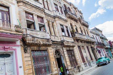 urban decay: HAVANA, CUBA - FEB 23, 2016: Life on a street in Habana Centro neighborhood.