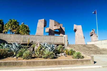 Military monument on the Plaza de la Revolucion (Revolution Sqaure) in Guantanamo, Cuba
