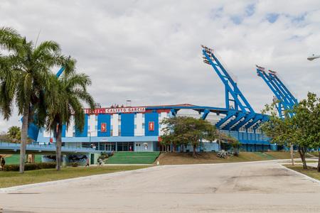 holguin: HOLGUIN,  CUBA - JAN 28, 2016: Calixto Garcia baseball stadium in Holguin.