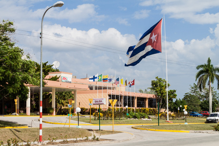 holguin: HOLGUIN, CUBA - JAN 28, 2016: Hotel Pernik in Holguin. Editorial