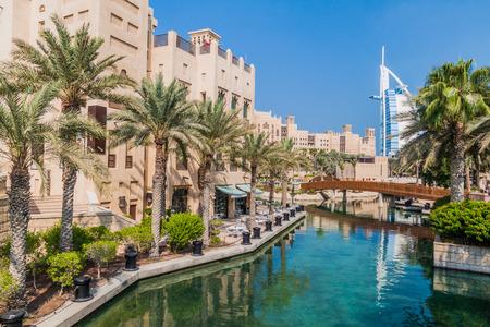 Burj Al Arab (Tower of the Arabs) seen from Madinat Jumeirah in Dubai, United Arab Emirates
