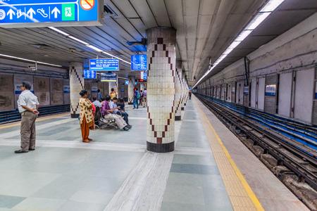 KOLKATA, INDIA - OCTOBER 31, 2016: View of Metro station Esplanade in Kolkata, India Editorial