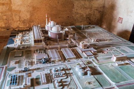 CASTILLO DE JAGUA, CUBA - FEB 12, 2016: Model of abandoned Juragua Nuclear Power Plant at Castillo de Jagua castle, Cuba