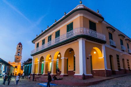 TRINIDAD, CUBA - FEB 8, 2016: View of Museo Romantico in the center of Trinidad, Cuba.