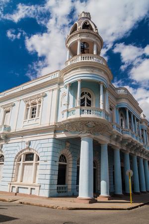 Tower of Casa de la Cultura Benjamin Duarte in Cienfuegos, Cuba.