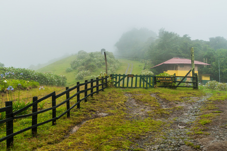 Ranger station of National Park Volcan Baru during rainy season