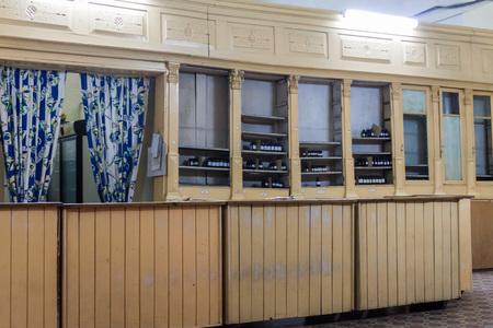 CIENFUEGOS, CUBA - FEBRUARY 10, 2016: Interior of a pharmacy in Cienfuegos, Cuba Stock Photo - 92808331
