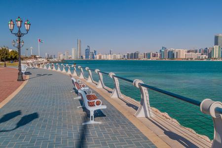 Skyline of Abu Dhabi from the Marina Breakwater, United Arab Emirates