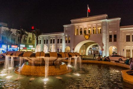 MANAMA, BAHRAIN - MARCH 15, 2017: Bab Al Bahrain (Gateway of Bahrain) in Manama Editorial