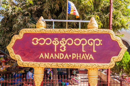 Sign Ananda Phaya (temple) in Bagan, Myanmar. Редакционное