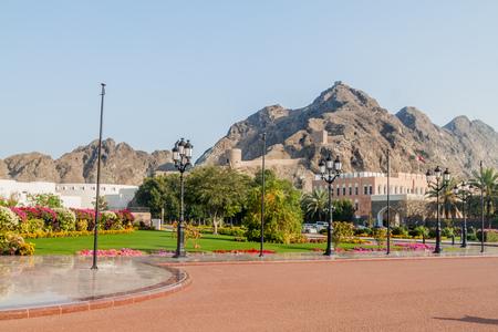 Al Jalali Fort and a park in Old Muscat, Oman