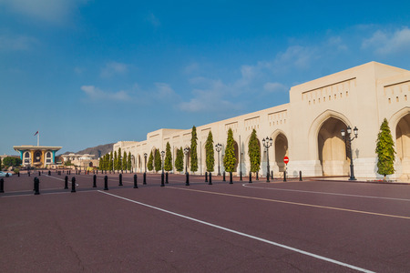 Colonnade archway in Old Muscat, Oman